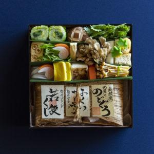 [福井の海鮮三種鍋セット(のどぐろ、福井サーモン、若狭ぐじ)] 2名様分